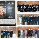 مسابقات تایم ترایال بانوان رده سنی ۱۳ – ۱۴ سال و ۱۵ – ۱۷ سال و عموم تحت عنوان یادواره شهید قاسم سلیمانی امروز (چهارشنبه) به میزبانی استان اصفهان برگزار شد.