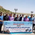 جشنواره شنا به مناسبت بزرگداشت روز جهانی فدراسیون بین المللی شنا ویژه پسران در مجتمع گردشگری سد امند استان آذربایجان شرقی برگزار شد.