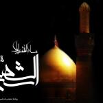 فدراسیون شنا در پیامی فرارسیدن تاسوعا و عاشورای حسینی و شهادت امام حسین (ع) و یاران با وفایش را به تمامی شیعیان جهان تسلیت می گوید.
